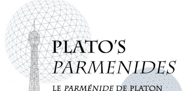 15 au 19 juillet – International Plato Society – Symposium Platonicum XII