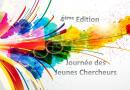 12 avril 2016 – Journée des jeunes chercheurs du LabEx Hastec, 4ème Edition
