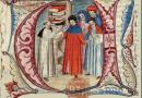 23 et 24 octobre 2014 – Colloque Les médiévaux face aux traditions philosophiques : du néoplatonisme au matérialisme