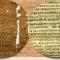 19 janvier – journée d'études sur « la pseudépigraphie en philosophie »