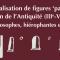 12 juin – « La sacralisation de figures 'païennes' à la fin de l'Antiquité (IIIe-VIe s.) : Poètes, philosophes, hiérophantes et prophètes » – journée d'étude