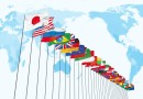 10 et 11 septembre – Colloque international « Les documents du commerce et des marchands entre Moyen Âge et époque moderne (XIIe-XVIIe s.) »