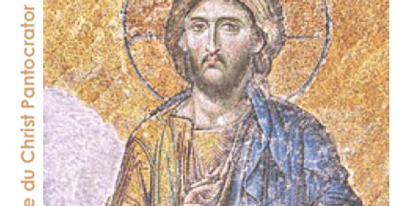 17 mai – Colloque du département Études patristiques. «La théologie orientale»