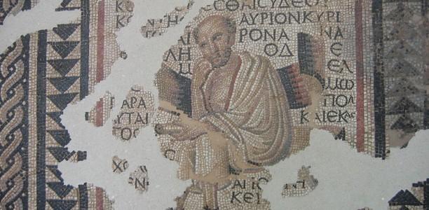 22 au 24 juin – Rencontre franco-italienne sur l'épigraphie du monde romain « Pratiques du grec dans l'épigraphie de l'Occident : contextes, origines et pratiques culturelles »