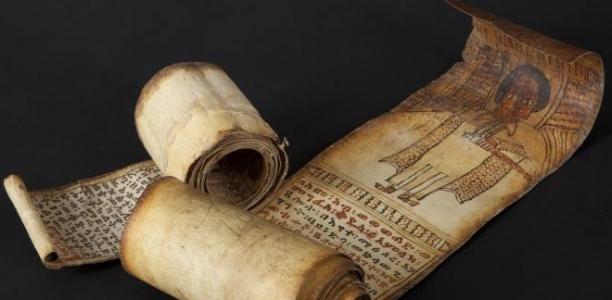 30 septembre – Journée d'étude « Outils et pratiques de dévotions, Compétences et savoirs au service du faire-croire »