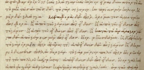 14 juin – « La métaphore dans les textes techniques de l'Antiquité : définitions, pratiques, fonctions » – Journée d'études